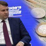 единой валюты России и Белоруссии