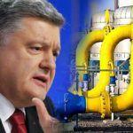 воровстве российского газа