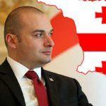 Премьер-министр Грузии о безопасности для туристов