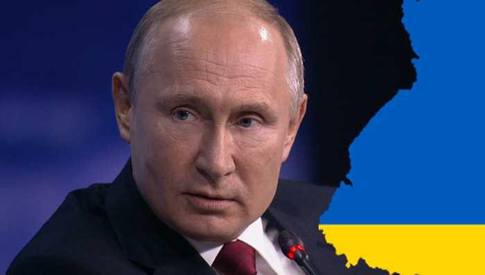 отношений России с Украиной
