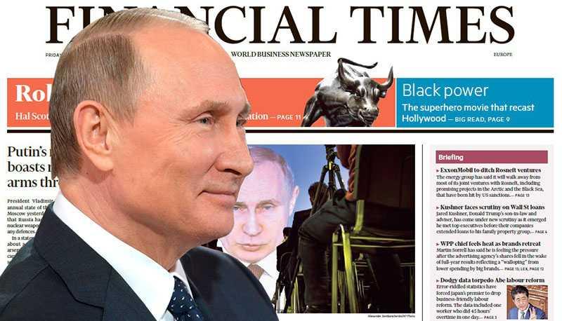 Путин о нетрадиционной ориентации и недостатках английской демократии