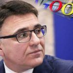 Роскомнадзор открывает административное дело в отношении Google