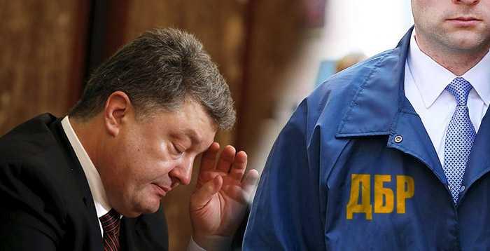 уголовного дела в отношении Порошенко