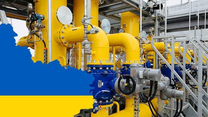 Украинская ГТС