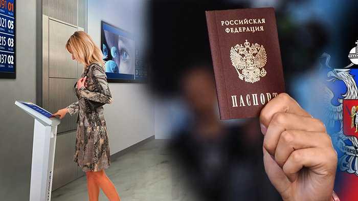 упрощенное получение гражданства рф днр