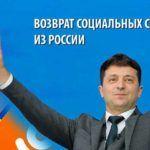Российские соцсети частично вернулись в Украину