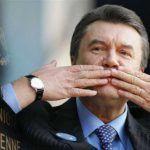 Евросоюз снял санкции с Виктора Януковича и его родных