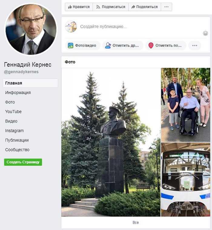 фейсбук Кернеса_маршал Жуков