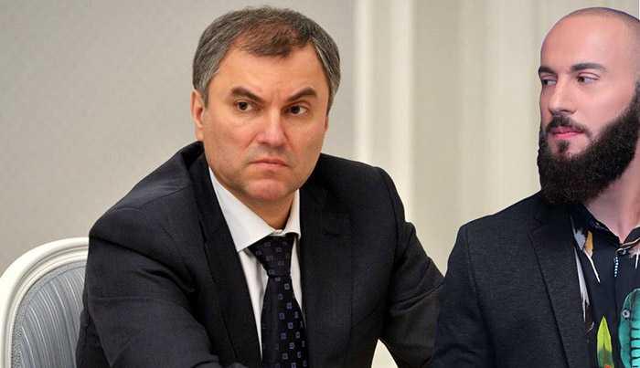 Госдума выступает за уголовное дело в отношении Георгия Губании