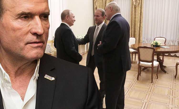 Итоги встречи президента России и Медведчука 18 июля