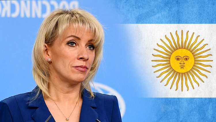 МИД прокомментировал обвинения о вмешательстве в Аргентине