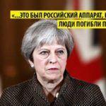 Мэй выразила соболезнования по поводу гибели российских моряков