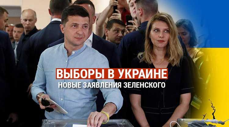несколько заявлений о новой Раде на избирательном участке