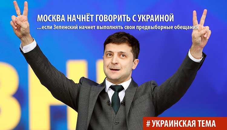 Путин назвал одно условие для начала диалога с Киевом