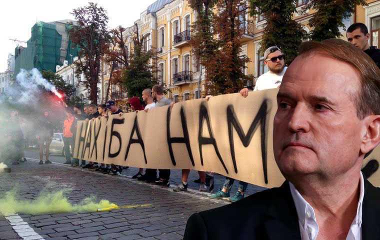 Радикалы требуют у СБУ посадить Виктора Медведчука