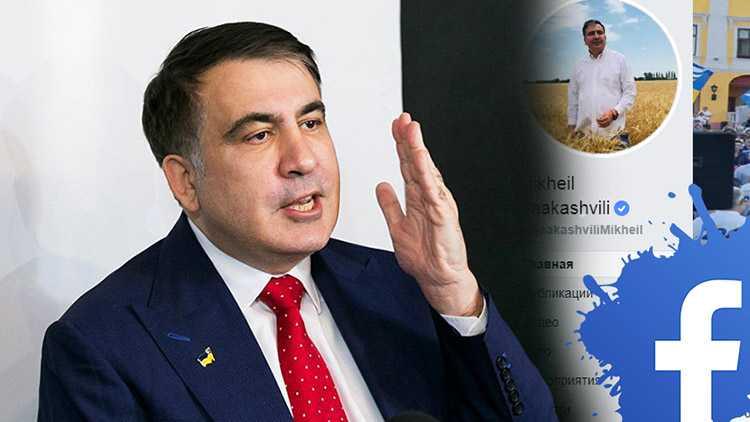 Саакашвили досрочно покидает парламентские выборы