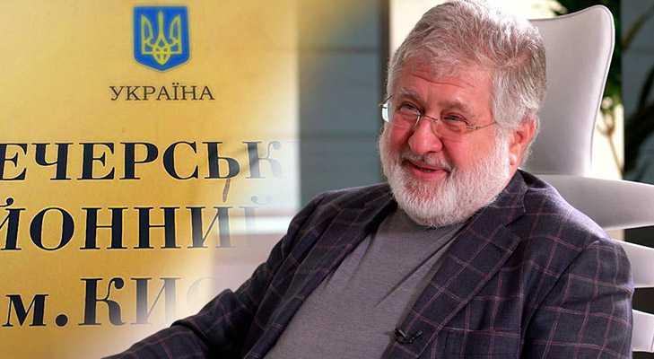 Суд в Киеве снял арест с активов олигарха Коломойского