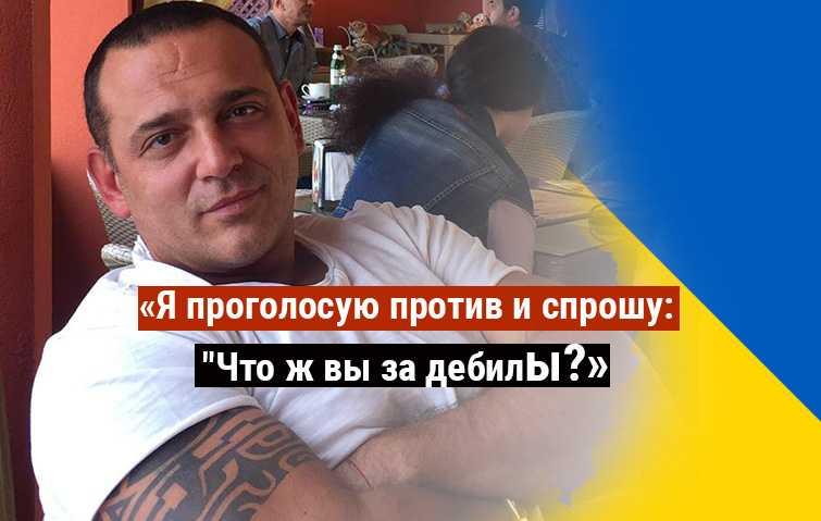 Украинский депутат резко высказался против отмены Дня Победы