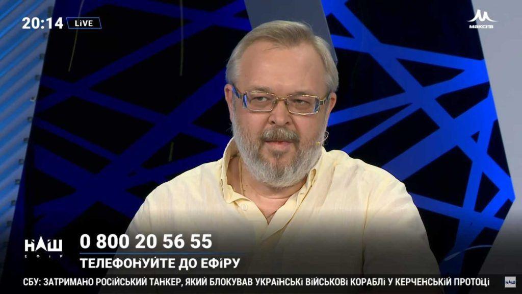 Украинский политолог Ермолаев рассказал чем Москва лучше Киева