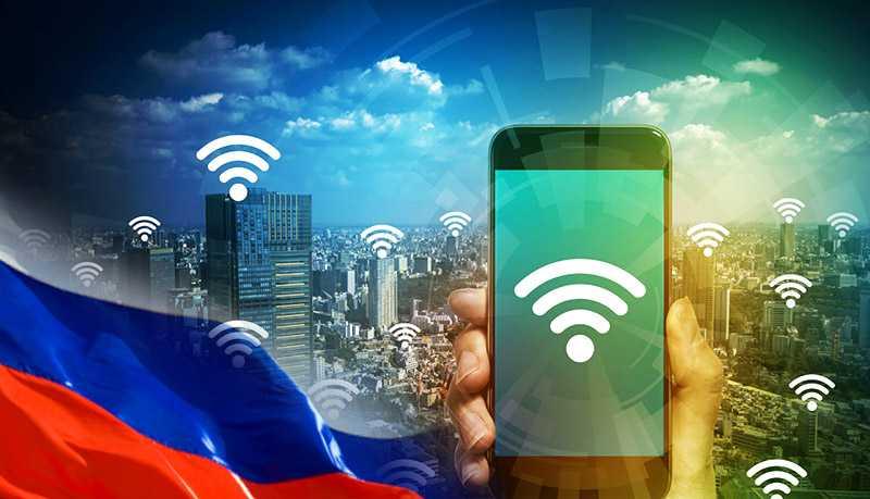 В России хотят раздавать Wi-Fi из-под земли