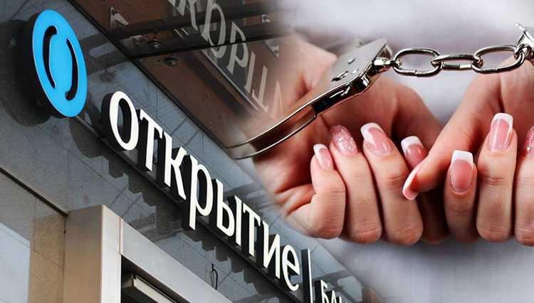 Задержана ещё одна женщина кассир после кражи 6,5 млн. рублей