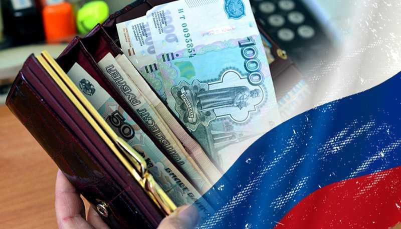 Более чем 20 % имеют заработную плату ниже 15 т. руб. в месяц