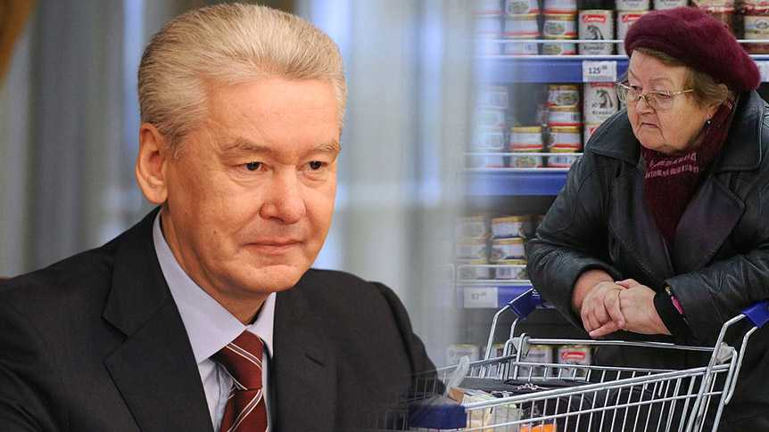 Собянин: городские доплаты к пенсиям москвичей будут увеличены с 1 сентября