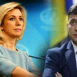 МИД прокомментировал мнение Зеленского по поводу идей о возвращении РФ в «G8»
