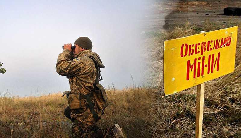 Минобороны Украины обвинило ДНР в гибели военнослужащих при разгрузке мин