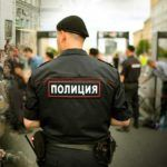 Полиция призвала разойтись собравшихся на несогласованную акцию в Москве