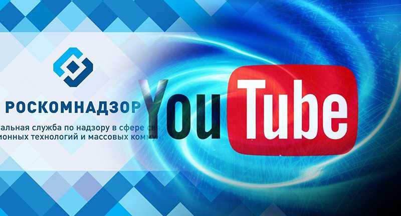 У Google потребовали запретить рекламу незаконных митингов в YouTube
