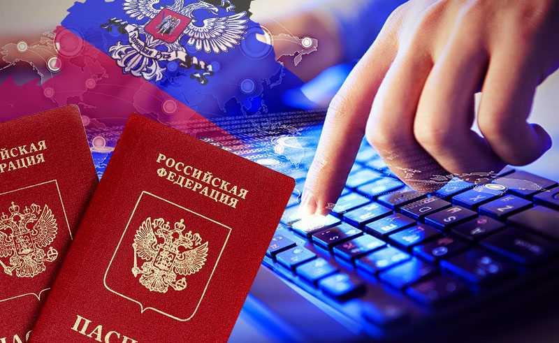 Эстония решила непризнавать русские  паспорта, выданные наДонбассе