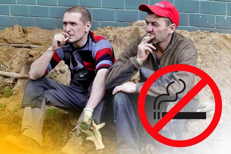 В Минздраве пояснили предложение штрафовать курящих работников