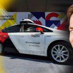 Дмитрий Полищук рассказал о прогрессе в тестировании беспилотников Яндекса