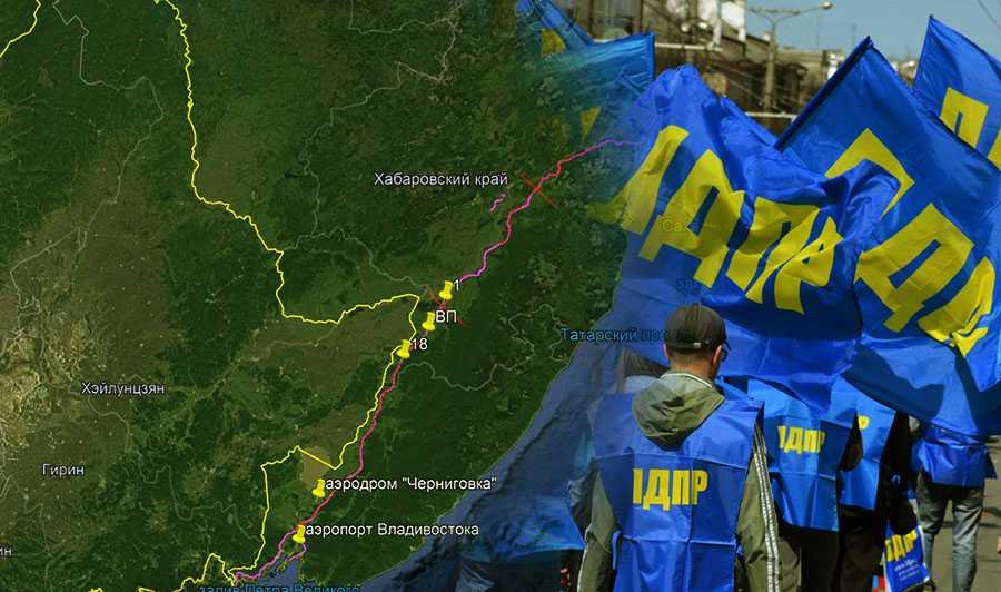 ЛДПР побеждает на всех уровнях в Хабаровском крае