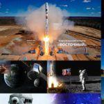 Развитие отечественной космонавтики
