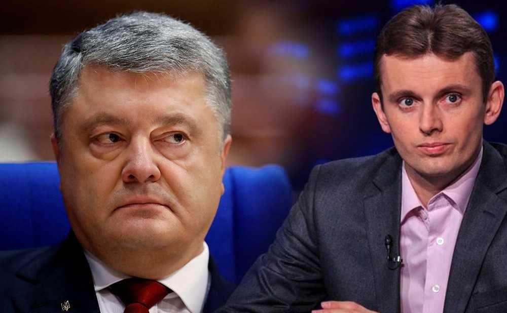Привлечение к уголовной ответственности Порошенко