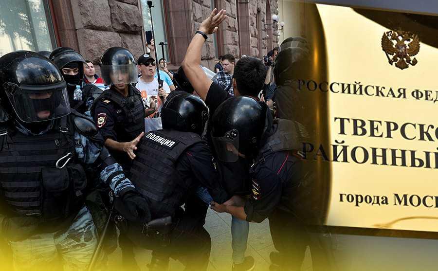 Прокурор попросил для участника протестов Кирилла Жукова 4,5 лет колонии