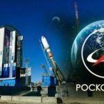 Рогозин заявил, что Илон Маск едва ли заинтересуется возможностями космодрома Восточный