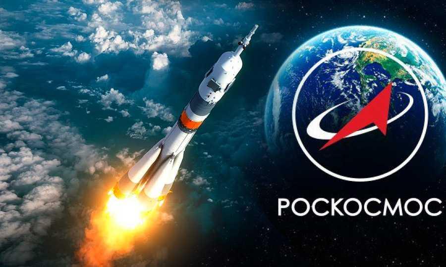 Роскосмос начинает производство самого мощного жидкостного ракетного двигателя