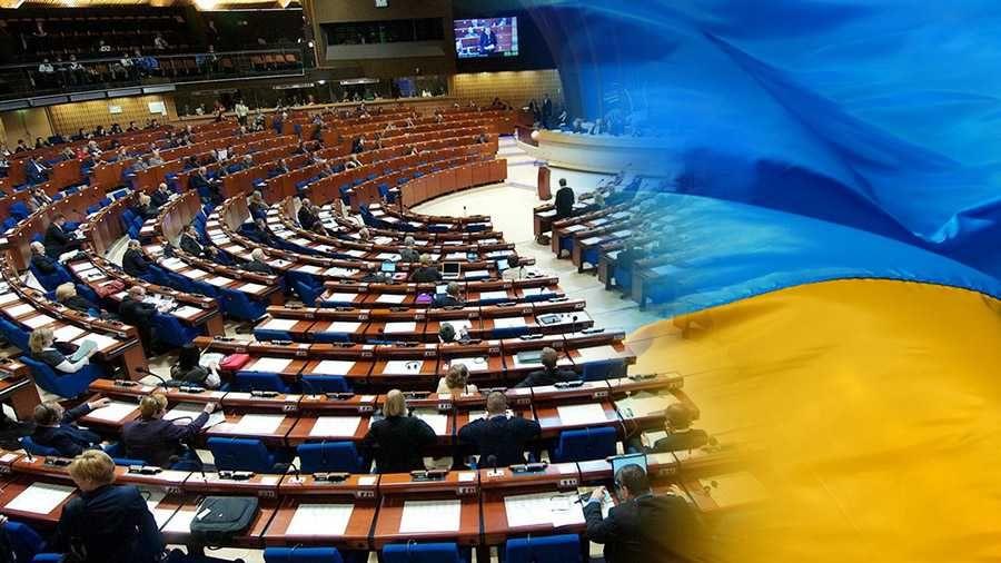 Слуцкий: отказ Украины от участия в сессии ПАСЕ демарш и шантаж