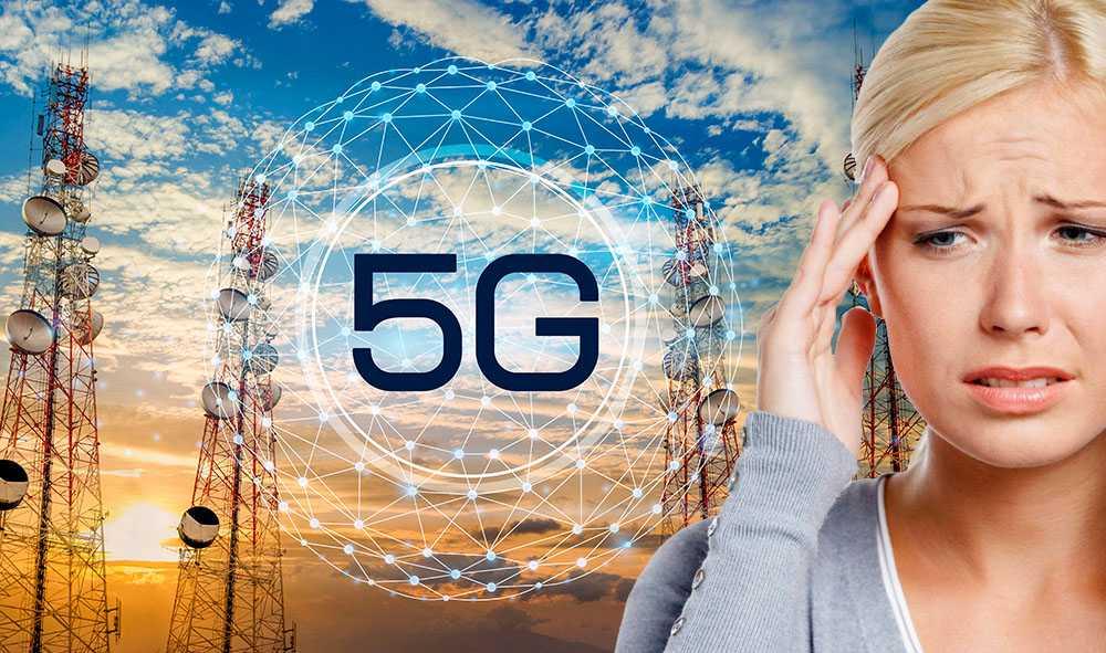 В России проведут исследование возможного воздействия частот «5G» на организм человека