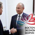 Владимир Путин и Виктор Медведчук провели встречу в кулуарах Восточного экономического форума