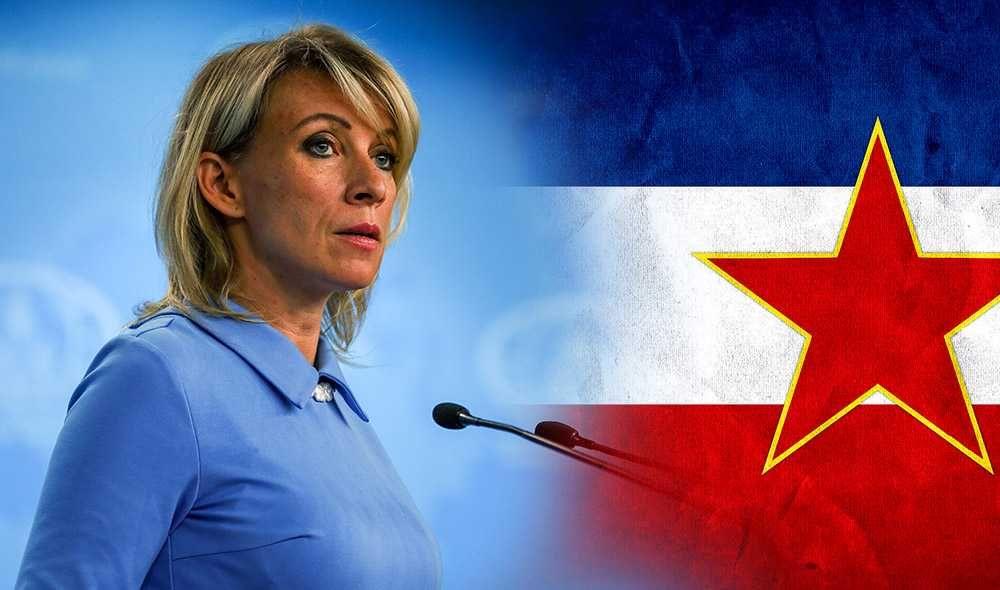 Захарова призвала США извиниться перед Югославией