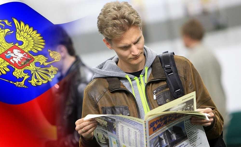 Доля россиян в неформальных трудовых отношениях составляет около 25 миллионов человек