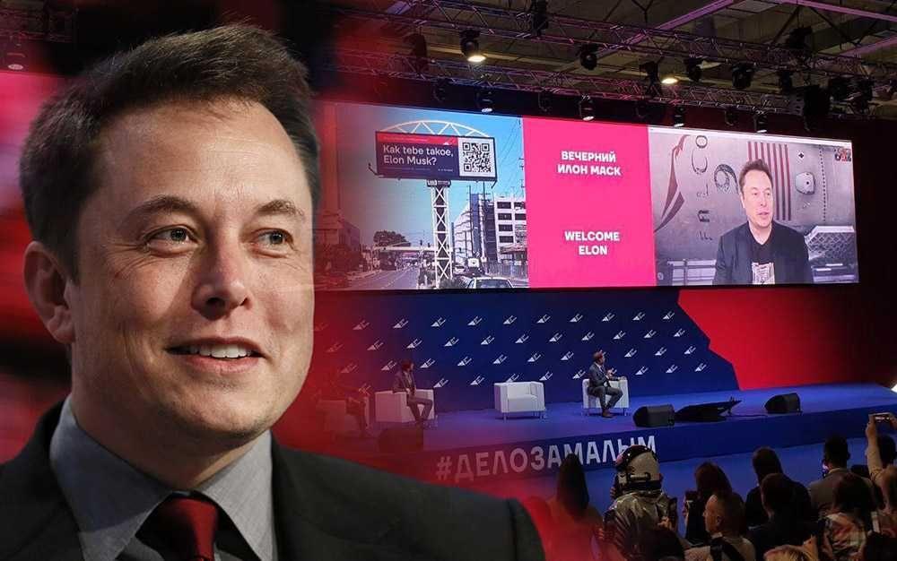 Илон Маск согласился оценить операционную систему краснодарца Алексея Игнатьева