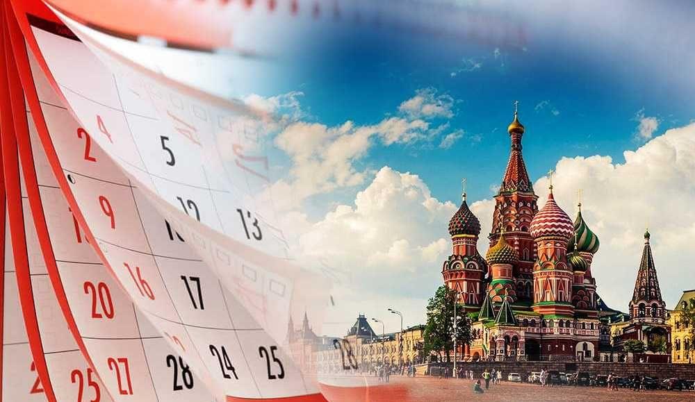 перенос праздничных днейв 2020 году