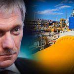 Песков назвал единственный путь для договорённостей по газу между Украиной и РФ