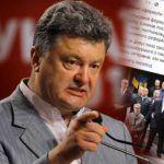 Порошенко недоволен подвижками в сторону урегулирования на Донбассе