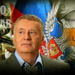 СМИ Всё идёт к тому, что Жириновский опять окажется прав по Донбассу